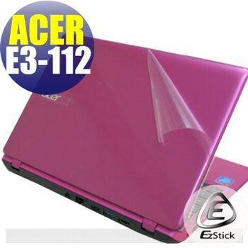 【EZstick】ACER Aspire E3-112 系列專用 二代透氣機身保護膜 (DIY包膜)