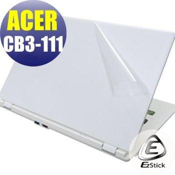 【EZstick】ACER Chromebook CB3-111 系列專用 二代透氣機身保護膜 (DIY包膜)