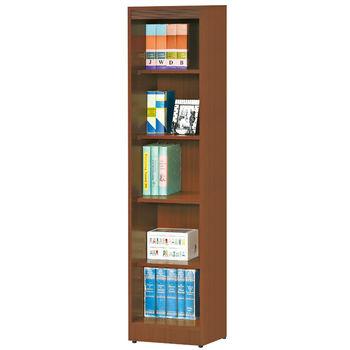 【時尚屋】[G15]波尼塔樟木色1.3x5.5尺書櫃236-4
