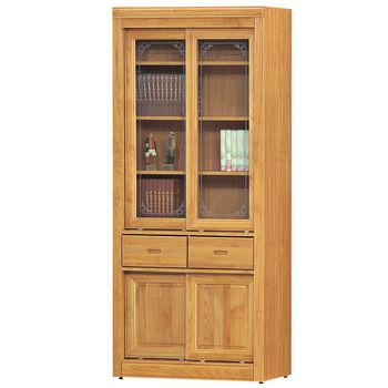 【時尚屋】[G15]柯雅赤楊3尺推門中抽書櫃235-3