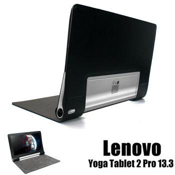 聯想 Lenovo Yoga Tablet 2 Pro 13.3吋 頂級專用平板電腦皮套 保護套
