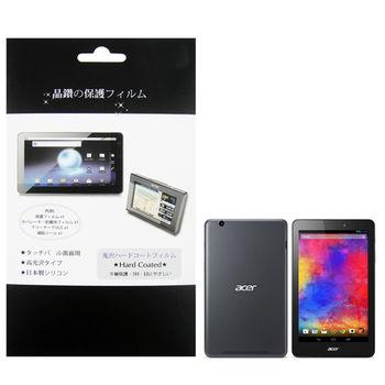 宏碁 ACER Iconia One 8 B1-810 平板電腦螢幕專用保護貼 防刮螢幕保護貼 台灣製作