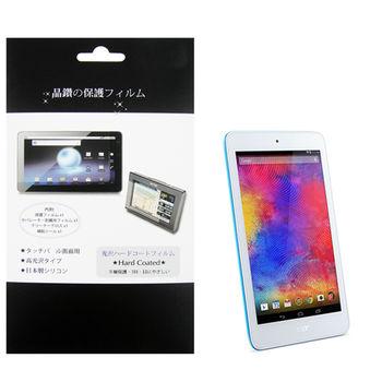 宏碁 ACER Iconia One 7 B1-750 平板電腦螢幕專用保護貼 防刮螢幕保護貼 台灣製作