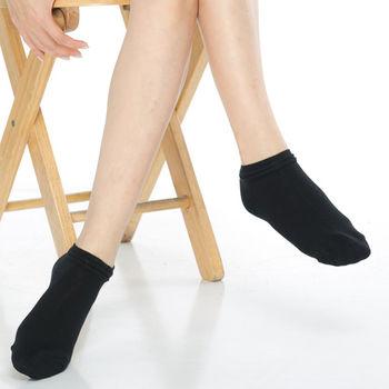 【KEROPPA】可諾帕網狀造型短襪x4雙(男女適用)C97003黑色