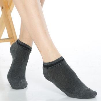 【KEROPPA】可諾帕網狀造型短襪x4雙(男女適用)C97003深灰配黑