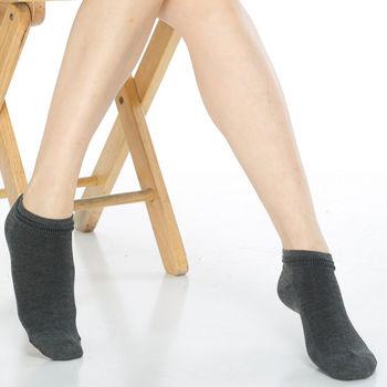 【KEROPPA】可諾帕網狀造型短襪x4雙(男女適用)C97003深灰