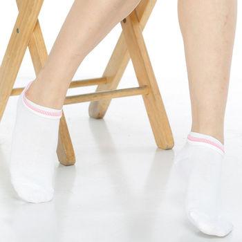 【KEROPPA】可諾帕網狀造型短襪x4雙(男女適用)C97003白配粉紅