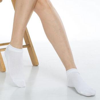 【KEROPPA】可諾帕網狀造型短襪x4雙(男女適用)C97003白