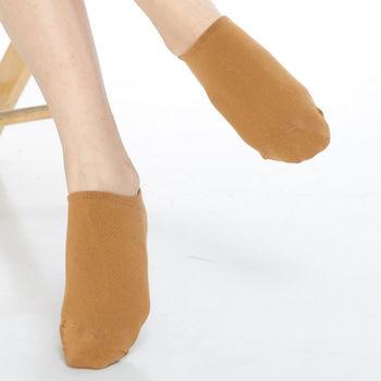 【KEROPPA】可諾帕網狀造型女船襪x4雙C97001咖啡