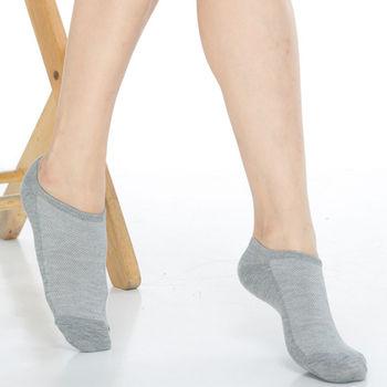 【KEROPPA】可諾帕網狀造型女船襪x4雙C97001灰色