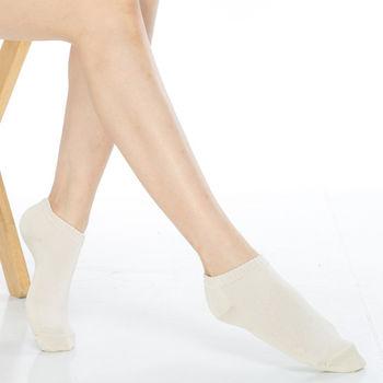 【KEROPPA】可諾帕網狀造型女船襪x4雙C97001卡其