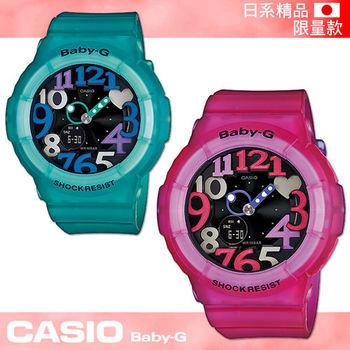 【CASIO 卡西歐 Baby-G 系列】日系限量版-繽紛搶眼糖果色女錶(BGA-131 綠/紫紅)