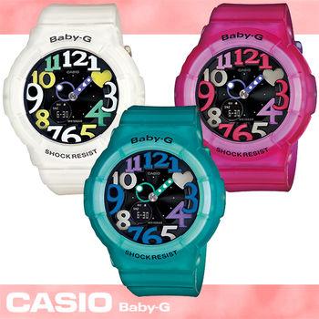 【CASIO 卡西歐 Baby-G 系列】潮流霓虹多彩流行女錶(BGA-131 三色)