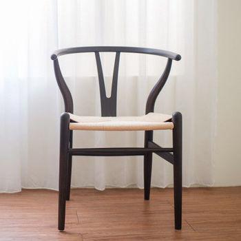 【Hopma】黑胡桃色繩編Y字椅‧Y-Chair