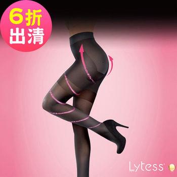 Lytess 法國原裝 4合1抒壓輕塑美腿襪