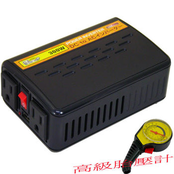 300W+USB電源轉換器+高級胎壓表