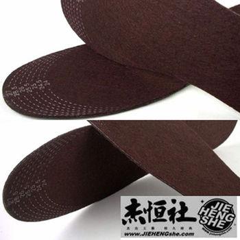 JHS杰恆社鞋墊款58舒適對一無紡呢可剪竹炭鞋墊改小鞋碼