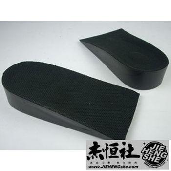 JHS杰恆社鞋墊款52增高黑色半墊三公分