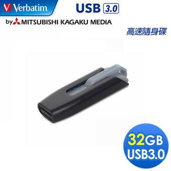 Verbatim 威寶 V3 32GB USB3.0 高速隨身碟 灰黑
