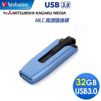 Verbatim 威寶 V3 MAX 32G USB3.0 超高速隨身碟