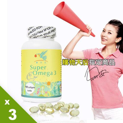 【加拿大ONE】 SuperOmega3金鑽魚油3瓶(100顆/瓶)