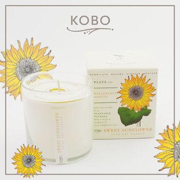 【KOBO】美國大豆精油蠟燭 - 甜心向日葵 (280g/可燃燒60hr)