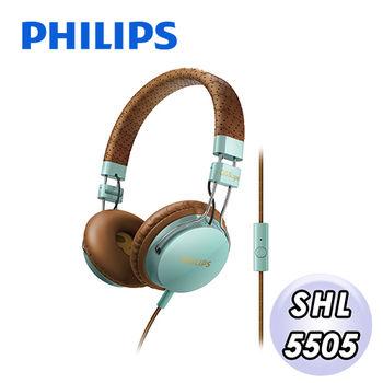 【PHILIPS 飛利浦】Foldie SHL5505頭戴式耳麥(藍綠棕)