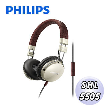 【PHILIPS 飛利浦】Foldie SHL5505頭戴式耳麥(米白棕)