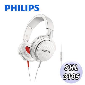 【PHILIPS 飛利浦】DJ監控頭戴式耳機SHL3105(白色)