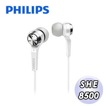 【PHILIPS 飛利浦】抗躁耳塞式耳機SHE8500 (白)