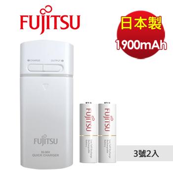 【富士通】一台三役USB充電器(內附充電池1900mAh 三號二入)