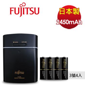 【富士通】一台三役USB充電器(內附充電池2450mAh 三號四入)