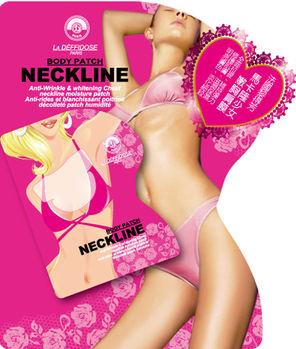 黎得芳 纖體窈窕曲線緊膚精華 馬隆少女嫩胸肩膜5入+1元多1件福袋組