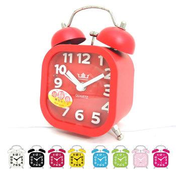【無敵王】糖果色立體數字雙鈴方型鬧鐘SV-1325
