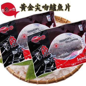 【賣魚的家】黃金引藻尖吻鱸魚片10片組(220g±10%/片 含包冰10%)