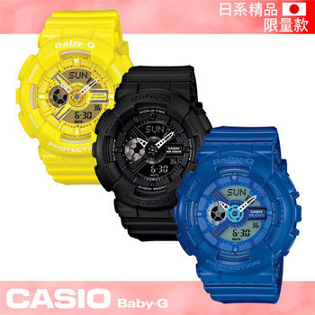 【CASIO 卡西歐 Baby-G 系列】日系限量款女錶-活力繽紛雙顯BA-110BC)