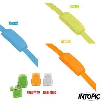 INTOPIC 廣鼎-Micro USB OTG 傳輸線CB-OTGP-01