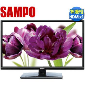 送好禮《SAMPO》28吋 超質美LED液晶 EM-28BT15D