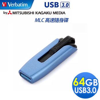 Verbatim 威寶 64G V3 MAX USB3.0 超高速隨身碟