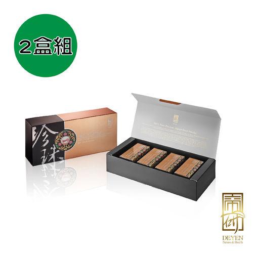 DEYEN帝研100%頂級奈米珍珠粉2盒(60入/盒)