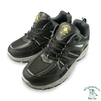 【馬將保羅】織帶條紋運動鞋