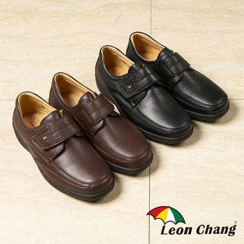 【Leon Chang】綻放非凡側黏休閒氣墊鞋