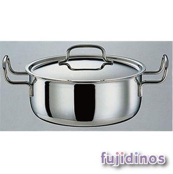 Fujidinos【日本geo鍋具】七層構造萬用無水鍋‧雙耳22cm款