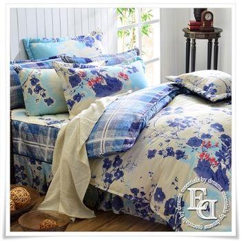 【美夢元素】蝶戀花 精梳棉雙人加大八件式兩用被鋪棉床罩組