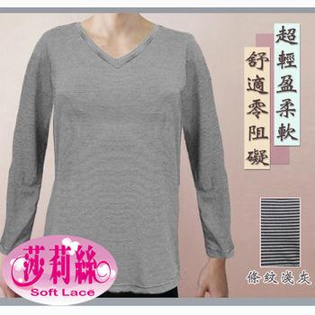 【莎莉絲】男時尚橫紋輕薄發熱衣/M-XL(條紋淺灰)