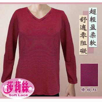 【莎莉絲】男時尚橫紋輕薄發熱衣/M-XL(條紋紅)