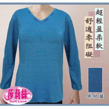 【莎莉絲】男時尚橫紋輕薄發熱衣/M-XL(條紋藍)