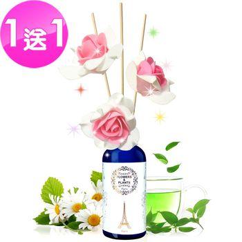 【愛戀花草】京都宇治綠茶 植物擴香精油 30ML/買一送一 ★ 浪漫花藤系列