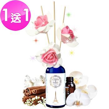 【愛戀花草】東印度白檀香 植物擴香精油 30ML/買一送一 ★ 浪漫花藤系列