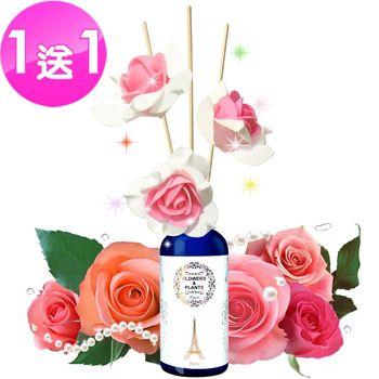 【愛戀花草】保加利亞玫瑰 植物擴香精油 30ML/買一送一 ★ 浪漫花藤系列
